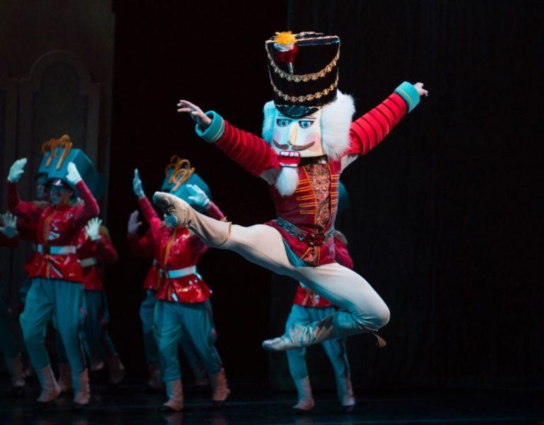 Nutcracker- American Repertory Ballet: December 15-17